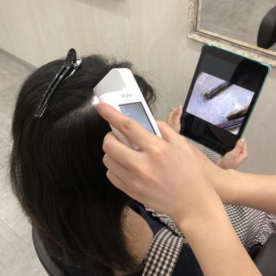 【頭皮診断】一時停止のお知らせ
